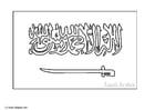 Dibujo para colorear Arabia Saudí