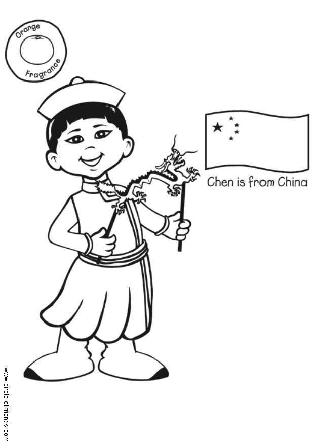 Dibujo para colorear Chen con bandera china  Img 9286