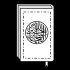 Dibujo para colorear Corán