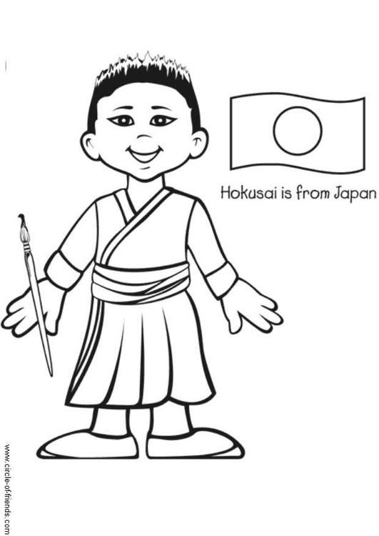 Dibujo para colorear Hokusai de Japón - Img 5627