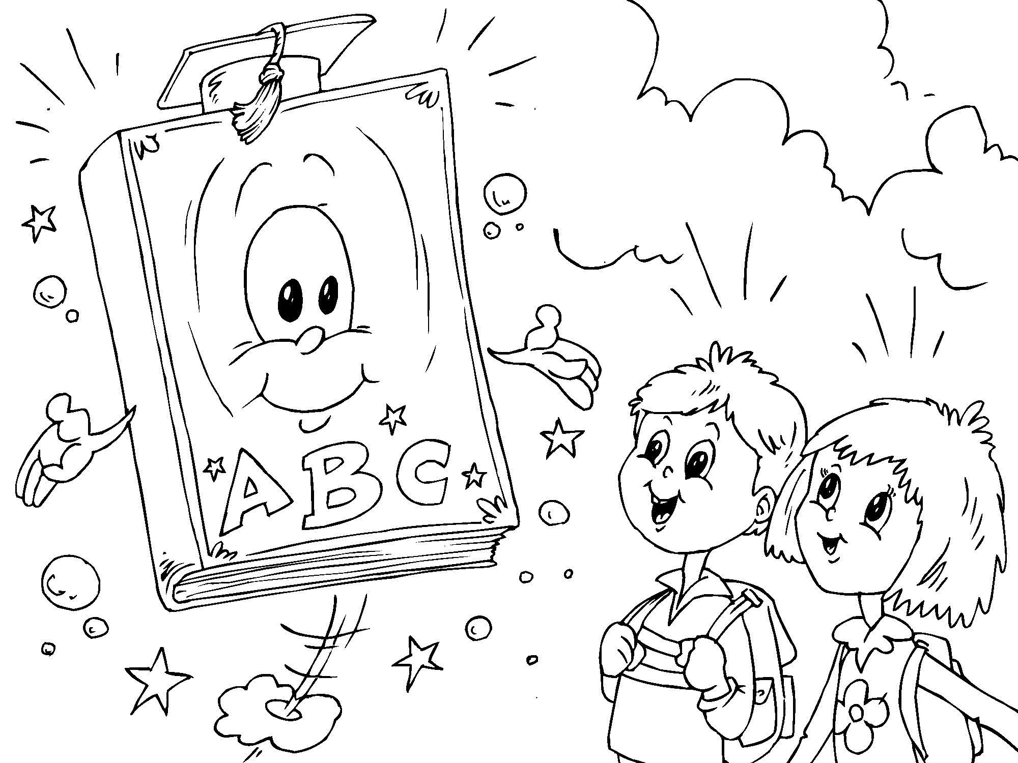 Dibujo Para Colorear Libro Escolar