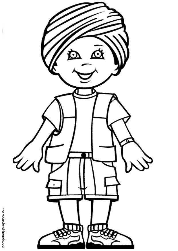 Dibujo para colorear Rohin de India - Img 9285