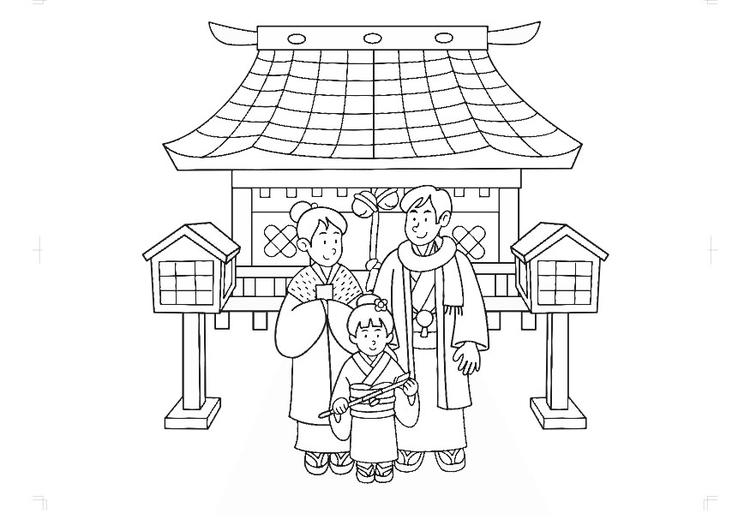 Dibujo para colorear ropa tradicional de Japón - Img 30314