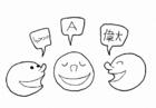 Dibujo para colorear Sociedad - idioma