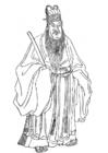 Dibujo para colorear Yang Chicheng