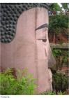 Foto Buda en Leshan