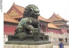 Foto Ciudad prohibida, Pekín