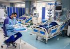 Foto Cuidados intensivos en un hospital en Irán