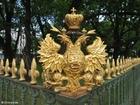 Foto Emblema de zar