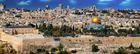 Foto Jerusalén