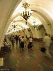 Foto Metro de Moscú
