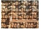 Foto Templo de las máscaras, Yucatán