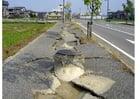 Foto Terremoto