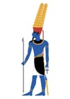 Imagen Amun, sucesor de Amarna