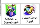 Imagen Área para pintar y área de informática
