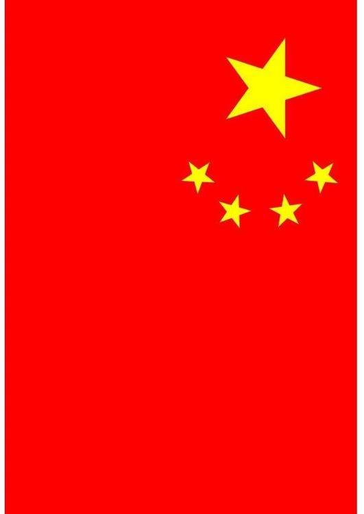Imagen Bandera de la Repblica Popular China  Img 7458