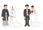 Imagen boda japonesa