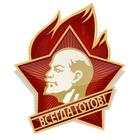 Imagen Lenin