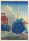 Imagen Taj-Mahal